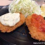 #カニ風味コロッケ #松のや