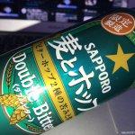 #ダブルビター #麦とホップ #サッポロビール