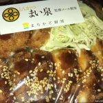 #三元豚の厚切りロースソースカツ丼 #まい泉 #監修ソース使用 #まちかど厨房 #ローソン
