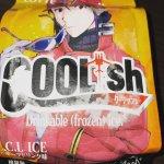 #LCL #ice #coolish
