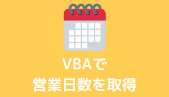 Vba vba ibookread Download