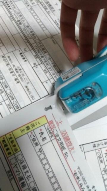 【複写式の注文書を作成する方法】オススメのカーボン用紙 13