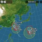 【大事なお知らせ 2019/8/8】大型台風による被害が予想されるので、ギフトのご注文受付を一時停止致します。 2