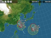 【大事なお知らせ 2019/8/8】大型台風による被害が予想されるので、ギフトのご注文受付を一時停止致します。 6