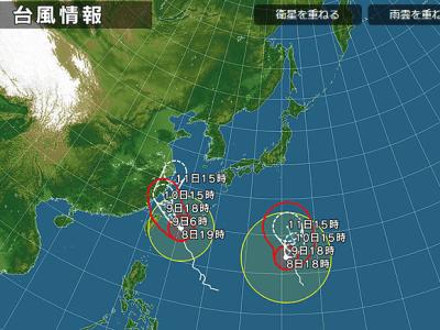 【大事なお知らせ 2019/8/8】大型台風による被害が予想されるので、ギフトのご注文受付を一時停止致します。 117