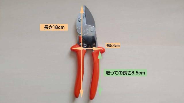 LOWE ライオン No.5127 小型・先尖アンビル式剪定鋏の性能・研ぎ方・手入れ方法を解説 295