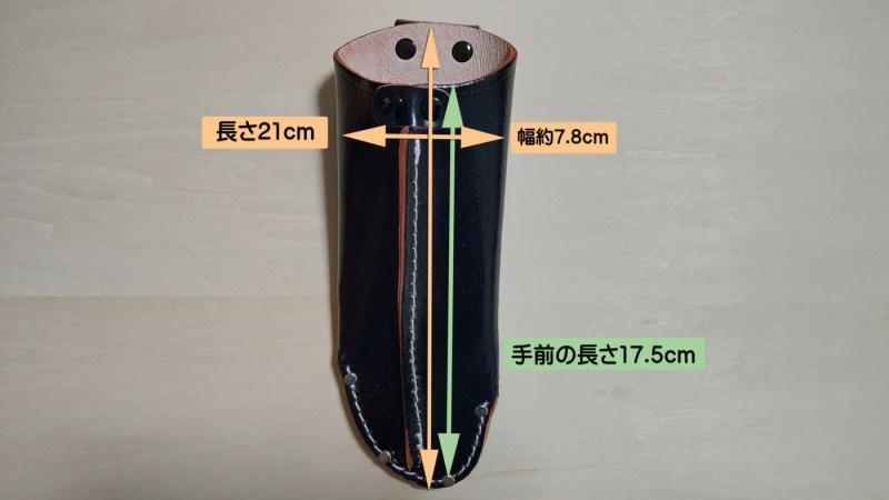 LOWE ライオン剪定鋏用の本革ケースの機能を解説【ベルト通し付き】 286
