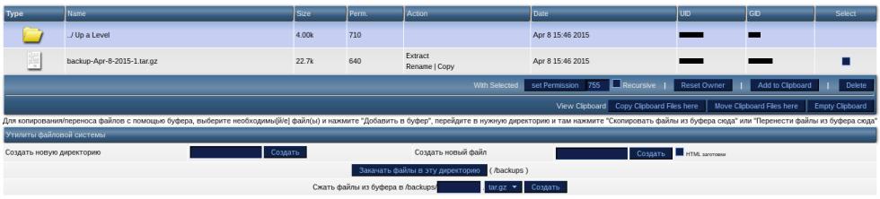 screen629