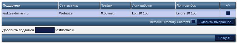 screen676