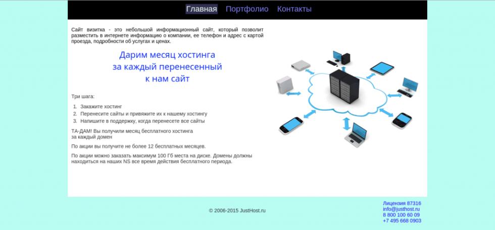 screen758