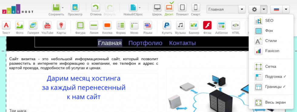 screen764