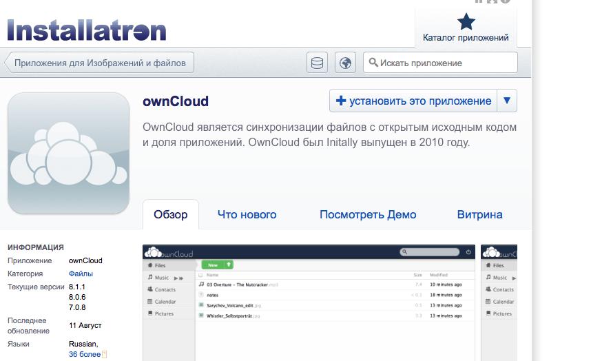 Screenshot 2015-08-13 20.44.54