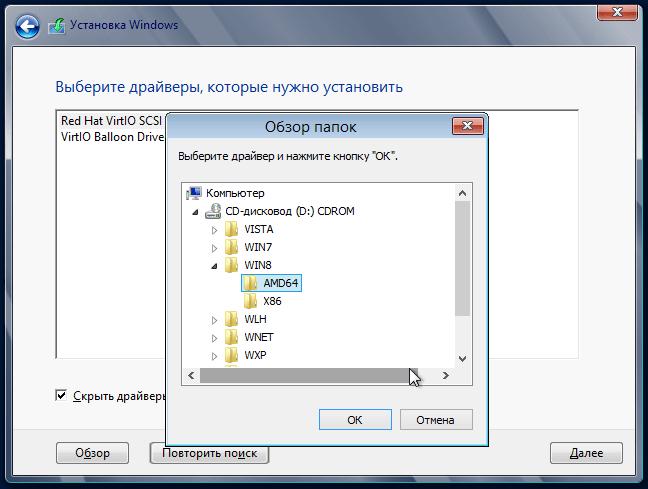 screen-115
