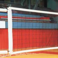 Super Pro Volleyball Net