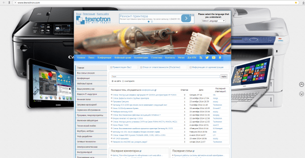 2014-10-30 20-55-14 Скриншот экрана