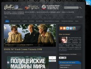 Блог, май 2013
