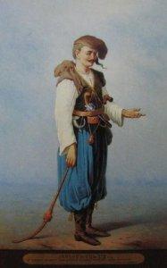 Запорожець у ХVІІІ ст. (Люлька за поясом)