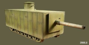 tank_Mendeleeva