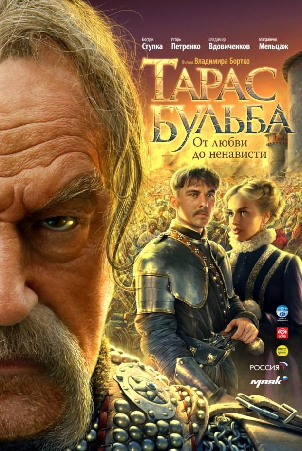 kinopoisk.ru-Taras-Bulba-944121