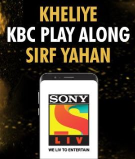 Download SONYLIV App and Go Dhan Dhana Dhan with Play Along