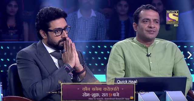 Amitabh Bachchan did his part by donating his clothes to GOONJ at KBC Show Sony