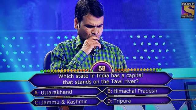 Which state in India has a capital that stands on the Tawi river