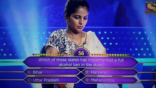 aarti panwar kbc question 7