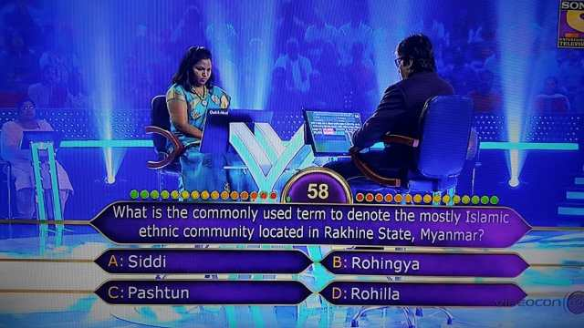 kbc question mynammar