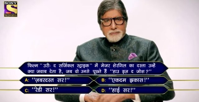 KBC Registration 2019 – Question No 5 – Dated 5th May 2019 – Answer Now