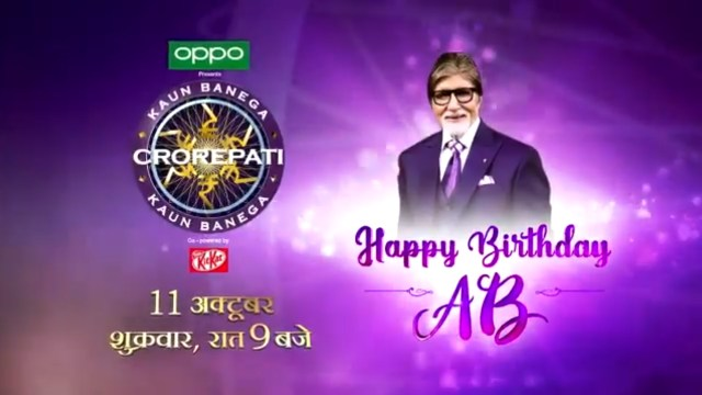 Mr Bachchan was overwhelmed with surprise gift on KBC11 on his birthday