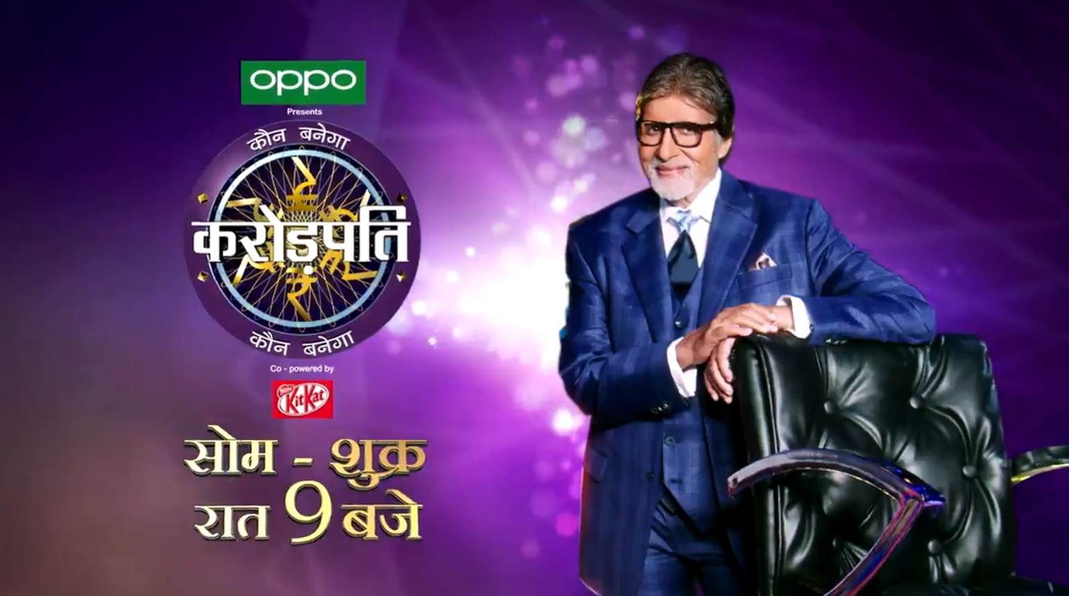 KBC Show Special Episode from Monday to Friday