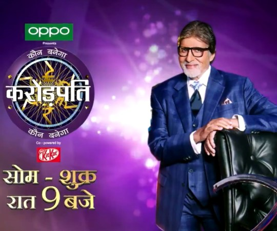 Witness the heart touching story of our hot seat contestant this week on KBC 11 at 9 PM only on Sony