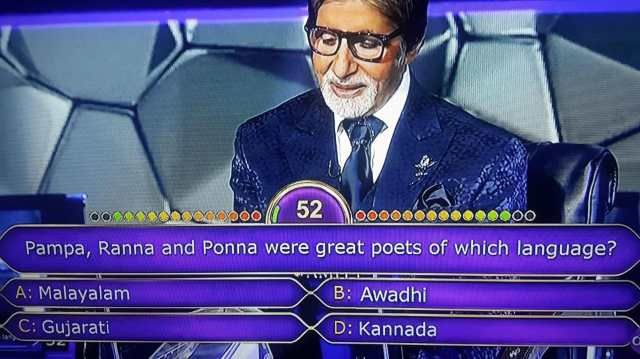 Ques : Pampa, Ranna and Ponna were great poets of which language?