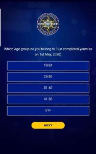 KBC Register App Sony (2)