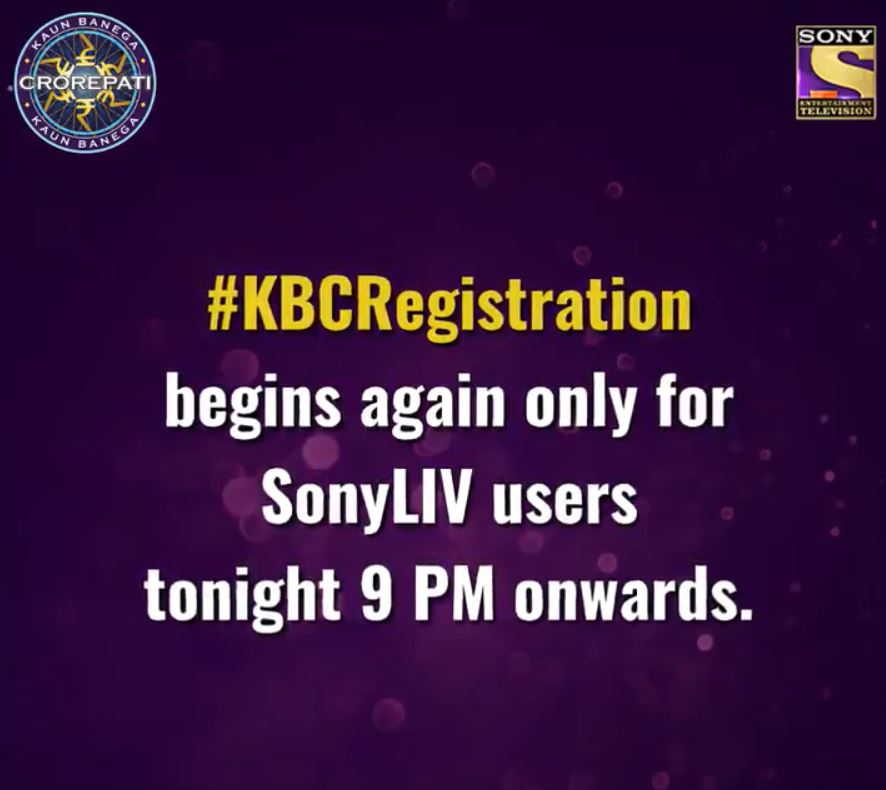 KBC Registration sonyliv