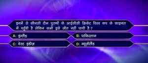 KBC Registration Sony 1st July hindi