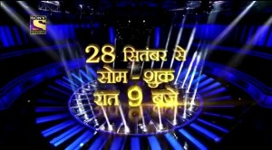 KBC Starting from 28th September