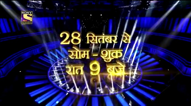 KBC12 shuru ho raha hai 28 September – KBC Starting from 28th Sep on SONY TV