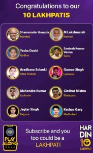 KBC Play Along Gold Winner - Episode 20 - Here are top 10 Names - Play Now