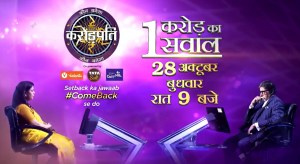 KBC Question Worth Rs 1 crore on 28th October