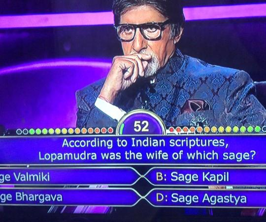 Ques : According to Indian scriptures, Lopamudra was the wife of which sage?