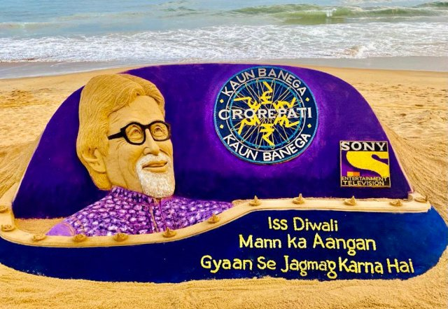We thank sand artist Sudarshan Pattanaik for this beautiful piece of art that celebrates the power of knowledge on KBC12