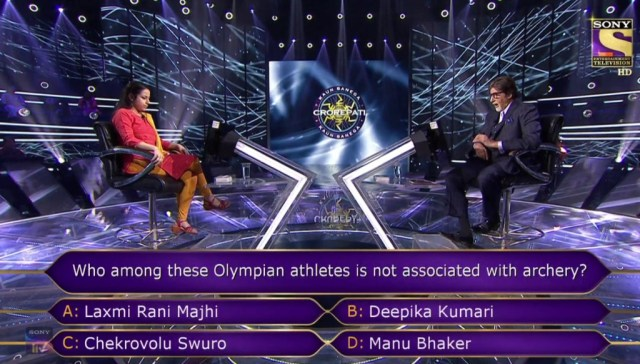 Ques : Who among these Olympian athletes is not associated with archery?