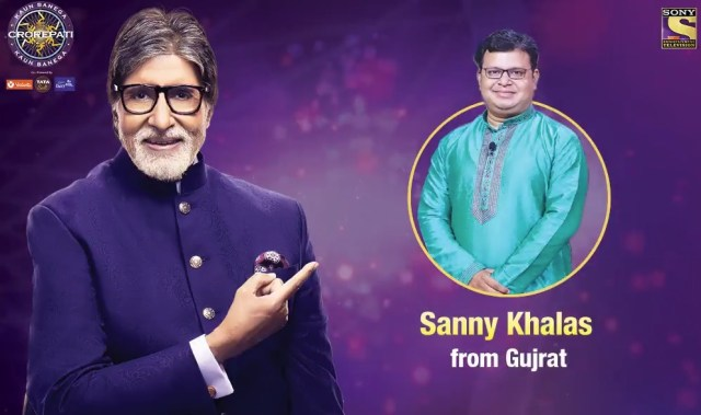 Sanny Khalas KBC Contestant from Gujrat