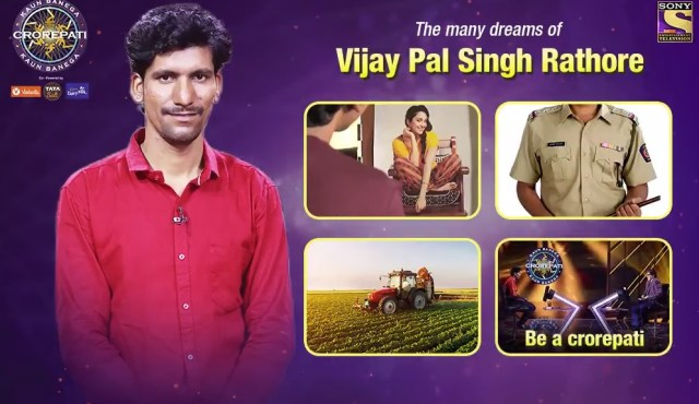 Our hotseat contestant VIJAY PAL SINGH RATHORE is a man of many dreams. Will he correctly answer SawaalEkCroreKa?