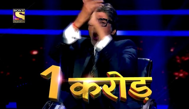 Dr. Neha Shah KBC 12  – 7 Crore Question KBC12 at 9PM only on Sony TV
