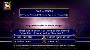 KBC Registration 1st send answer before 11th May