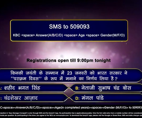 KBC 1st Registration Question Dated 10th May 2021 – Answer Now to Participate