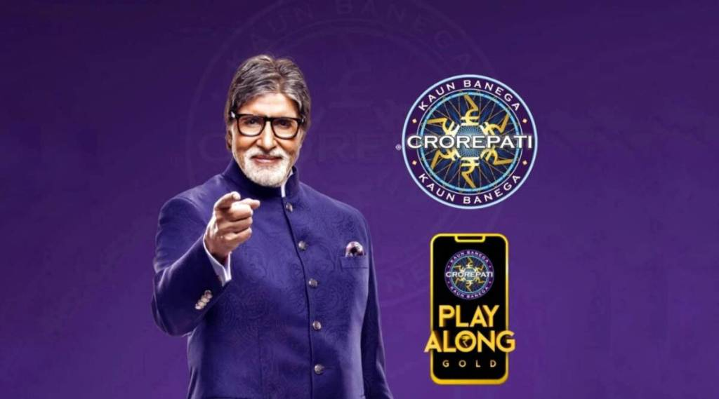 kbc lottery game show 2021