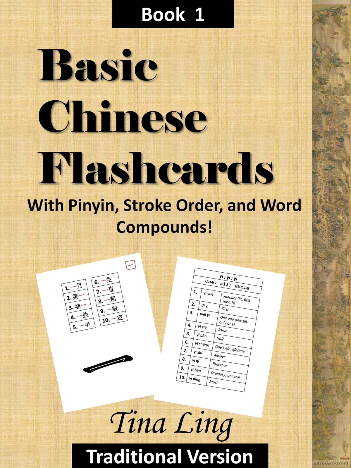 Basic Chinese Flash Cards With Stroke Order Pinyin And